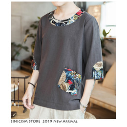 Block Stores Australia - Sinicism Store Harajuku Color Block T Shirt 2019 Men Funny Cotton Linen T Shirts Male Vintage Chinese Style Tees White Tshirt T2190606
