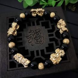 $enCountryForm.capitalKeyWord Australia - HY004 Fashion new design 24k gold color pixiu bracelet natural stone obsidian animal pixiu bracelet red agate gloss women charm jewelry