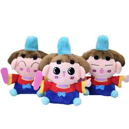 Figures Australia - Ojarumaru Plush Toys Three Expression Soft Stuffed Toy Kids Cartoon Lovely Figures Dolls Pendant Decorative Toys for Children 20cm