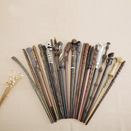 Toys For Big Australia - Metal Core Harry Potter Magic Wand Creative 50 Styles Hogwarts Series New Upgrade Metal Core Non-luminous Magical Wand For Big Kids Toy