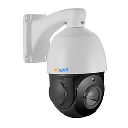 $enCountryForm.capitalKeyWord UK - BESDER Mini 4'' PTZ IP Camera HD 960P 1080P ( SONY IMX222 ) 18X Optical Zoom Outdoor High Speed Dome Camera Waterproof ONVIF P2P