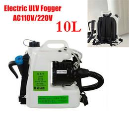 Wholesale Ready Stock Free Shpping AC 110V 220V U Sprayer Mosquito Killer Disinfection Machine Electric U Fogger Ultra Capacity Kill Pests 1400W