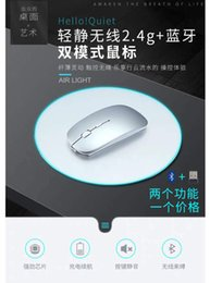 Xiaomi Game Australia - 100 5000 Bluetooth wireless mouse 4.0 rechargeable silent cute game ultra-thin unlimited suitable Mac Apple Asustek Lenovo Xiaomi Samsung m