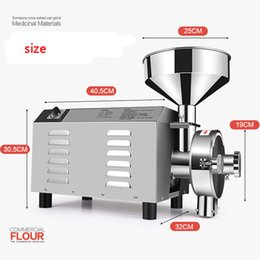 Grain Machines Australia - Commercial Flour Mill Machine Electric Food Crops Mill Big Capacity Grain Spices Herbal Cereals Grain Grinder machine 3000W