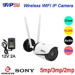$enCountryForm.capitalKeyWord Australia - Outdoor Security Camera 5MP 3MP 2MP Wireless IP Waterproof Night Vision Surveillance System Outdoor WiFi Camera