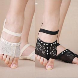 $enCountryForm.capitalKeyWord Australia - Fashion New 1 Pair Soft Sole Ballet Dance Pad Feet Rhinestone Décor Protection Pad Fashion New Dance Feet Protection Pad