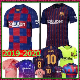 bfd568c63 Barcelona messi jerseys online shopping - Barcelona MESSI Soccer Jersey A INIESTA  Suárez DEMBELE COUTINHO football