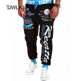 Men's Clothing Tjwlkj Streetwear Mens Joggers Sweatpants Male Tracksuit Trousers Men Pants Casual Sport Hip Hop Pants 5 Colors