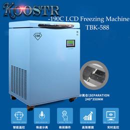 $enCountryForm.capitalKeyWord Australia - TBK-588 Professional Mass -190C LCD Touch Screen Freezing Separating Machine LCD Panel Frozen Separator Machine for edge