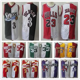 $enCountryForm.capitalKeyWord Australia - Split Pippen Scottie Hakeem Olajuwon Bird Larry Wilkins Dominique LeBron 23 James Tracy McGrady Vince Carter Allen Iverson Spud Webb Jerseys
