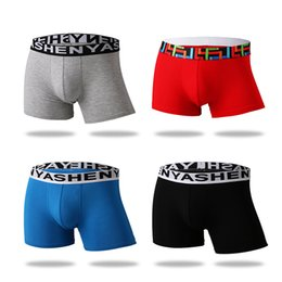 87225f4c4221 2019 Bamboo Fiber Sexy Underwear Men Brand Comfortable Breathable Mens Boxer  Shorts Solid Underpants Middle-waisted Male Panties C19041502