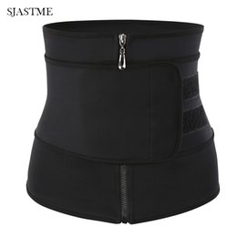 7edcc0fc30b Body Shaper Slimming Wrap Belt Waist Trainer Cincher Corset Fitness Sweat  Belt Girdle Shapewear Plus Size Women Mens Fajas Sauna