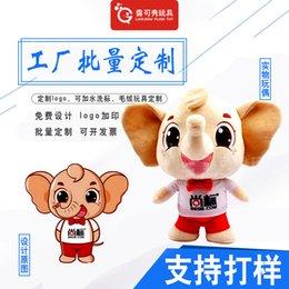 I produttori hanno personalizzato la mascotte sveglia all'ingrosso della società delle bambole della peluche per determinare l'elaborazione della bambola della mascotte di affari di impermeabilizzazione