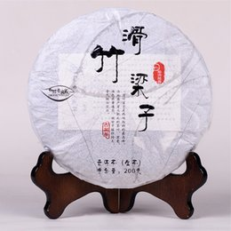 green tea cakes UK - 200g Yunnan Ancient Tree Early Spring Puer Tea Raw Puer Tea Cake Organic Natural Pu'er Oldest Tree Green Puer Preference Green Food