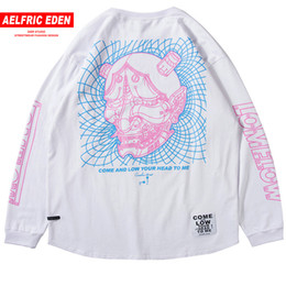 $enCountryForm.capitalKeyWord Australia - Aelfric Eden Line Pattern 3d Print T-shirts Men Autumn Winter Long Sleeve Pullover Casual Tees Shirts Harajuku Streetwear Kj18 SH190715