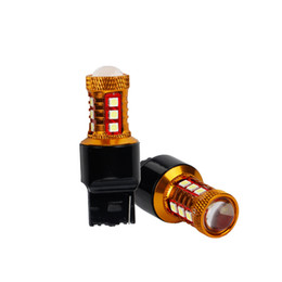 Shop Yellow Signal Light For Car UK | Yellow Signal Light
