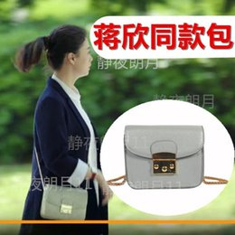 $enCountryForm.capitalKeyWord UK - Belle2019 Jiang Heir Xin And Tangning Bag Star Tide Woman Insert Lock Guard Against Theft Single Shoulder Messenger Chain Package