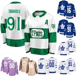 Nazem Kadri Jersey Australia - Men Toronto Maple Leafs 19 Nic Petan 8 Jake Muzzin 16 Mitchell Marner 24 Kasperi Kapanen 44 Morgan Rielly 43 Nazem Kadri Hockey Jerseys