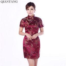 Mini satin cheongsaM online shopping - Burgundy Traditional Chinese Classic Dress Women s Satin Cheongsam New Summer Mini Qipao Size M L Xl Xxl Mujere Vestido Jy4061