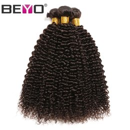$enCountryForm.capitalKeyWord Australia - Kinky Curly Bundles Dark Brown Peruvian Hair 100% Human Hair Weave Bundles #2 Color 3 Bundle Deals 10-24 Inch Remy Beyo