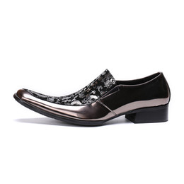 Discount bridegroom shoes - wedding party iron Carving bright Hair Stylist fashion shoes bridegroom brogue genuine leather shoes