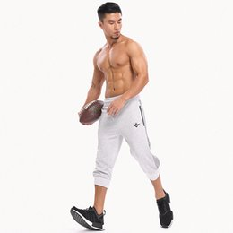 Male Compression Shorts Australia - good quality Brand Men's Compression Shorts High Waist Drawstring Loose Summer Beach Casualrunning Breathable Elastic Male Shorts