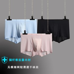 boxers fly Australia - Ice Silk seamless underwear men's Underwear fine net flying one-piece boxer pants sexy breathable