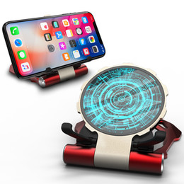 Magic apples online shopping - QI creative mini magic array iron man portable folding wireless charger mobile phone bracket fast charge FOR iphone Samsung
