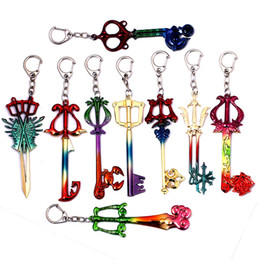 Kingdom Hearts 2 Ii Keyblade Keychain Pendant Necklace Set Box 12pcs Weapons Set Collection Latest Fashion Costumes & Accessories