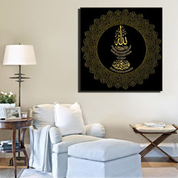 $enCountryForm.capitalKeyWord NZ - 1 Pcs Islamic Art Posters and Prints Wall Art Canvas Painting Islamic Arabic Calligraphy Decorative Paintings for Living Room No Frame