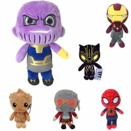 China Marvel Plush The Iron Man Captain America X-man Batman Superman Black Panther Plush Toy Soft Stuffed Doll Pendant Gifts cheap men doll toys video suppliers