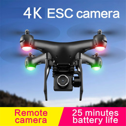 camera ready 2020 - Drone 4K S32T rotating camera quadcopter HD aerial photography air pressure hover a key landing flight RC helicopter
