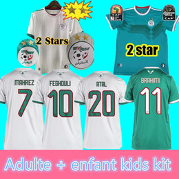 Wholesale top New kids Adult men maillot de foot kids men maillot foot Maillots de football soccer jersey