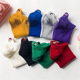 $enCountryForm.capitalKeyWord Australia - Fashion Socks For Women Heel with Cartoon Face Unisex Low Cut Ankle Sock Men Women Short Sock Couple Invisible Meia