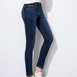 $enCountryForm.capitalKeyWord UK - 2018 new jeans female denim red ear Korean version stretch slim casual trend pants