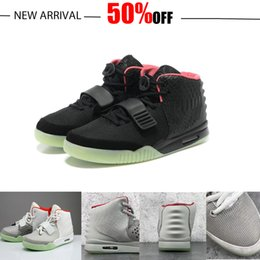 27a14773ec215 2019 Kanye West 2 II SP Red October Sports Basketball Shoes With Packages  With Dust Bag Mens Sneakers Glow Dark Octobers Athletic Trainers