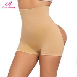 Lover Underwear Panties Australia - Lover Beauty Womens Shapewear Seamless Briefs Butt Lifter High Waist Body Shaper Control Panties Hips Lift Up Slimming Underwear