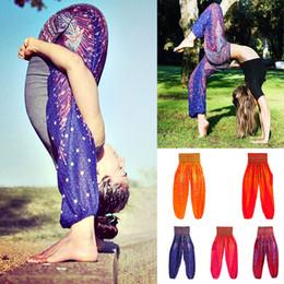 $enCountryForm.capitalKeyWord Australia - Digital Print Lanterns Yoga Pants Women Sports Pants Loose National Wind Thai Yoga Trousers Elastic Waist with Pocket One Size