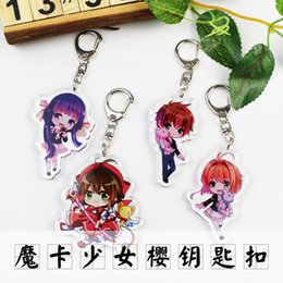 card captor cosplay NZ - Anime Card Captor Acrylic Keyring Bag Phone Kawaii Cute Character KINOMOTO SAKURA Model Charm Keychain Cosplay