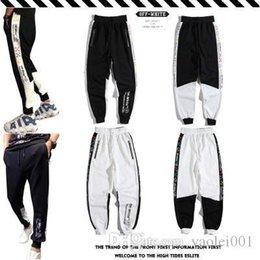 Dancing material online shopping - Mens hip hop street dance elastic feet color matching beam foot pants tide brand OW sweatpants