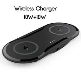 iphone phone dock wireless NZ - Double 10W Phone Wireless Charger Base For iPhone Samsung Current Protection Wireless Charger Stand Automatic Heat Dissipation 131