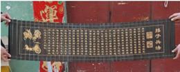 $enCountryForm.capitalKeyWord Australia - NEW SCY Old Chinese Early stage Bamboo classical works Military StrategyThe Art of Wari twelve zodiac animals Statue Set