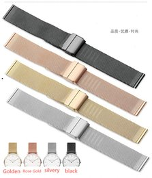 Metal Fines Australia - Substitute for dw 0.6 line ultra-fine men and women Milanis fine steel stainless steel with ultra-thin new metal mesh band