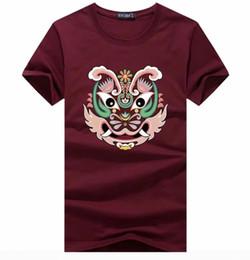 $enCountryForm.capitalKeyWord Australia - Hot selling T Shirts Tiger Head Printing men Womens Sleeve Tshirt Womens Tops Streetwear Hip Hop Fashion Tide Clothing men Sport Tees