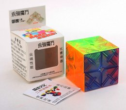$enCountryForm.capitalKeyWord Australia - Original Ultra Smooth Stickerless Transparent Magic Cube Crystal 2x2x2 No Sticker Speed Puzzle Game Twist Kids children Toy Gift 5x5x5cm
