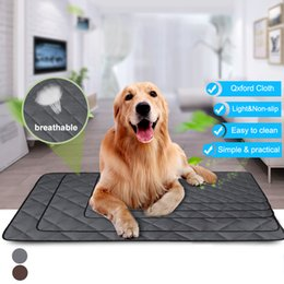 Pet cool Pad online shopping - Pet Soft Summer Cooling Mats Blanket Portable Tour Camping Yoga Non slip Bed Mats Blanket Pad Summer Car Seat Ice Silk