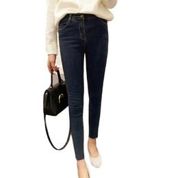 Women Blue Jeans Pants Australia - 2018 Vintage High Waist Jeans Denim Pencil Pants Elastic Femme Women Washed Blue Denim Skinny Jeans Classic Pencil Pants