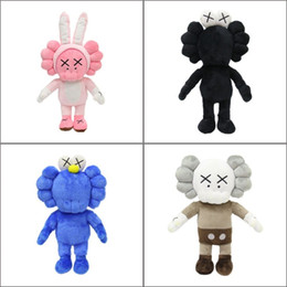 Male Doll Toys Australia - KAWS Sesame Street tide Plush toy cartoon Siamese lovely simple doll male and female popular gift New Arrival 9wna I1