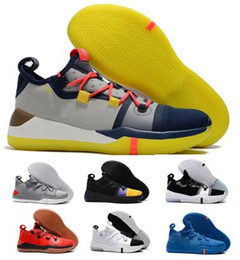 7f6eedb64ce Kobe Christmas Shoes Australia - Mens Kobe Basketball Shoes Sneakers Man AD  EP Mamba Day Sail