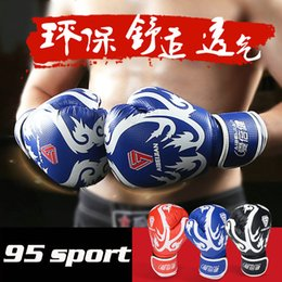 game gloves NZ - High quality boxing training glove for adult and kid Muay Thai Sanda boxing glove professional boxing glove for game